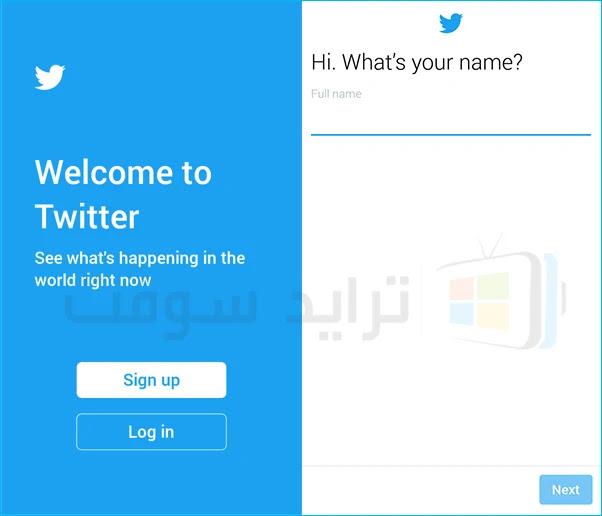برنامج تويتر للأندرويد كامل من الموقع الرسمي