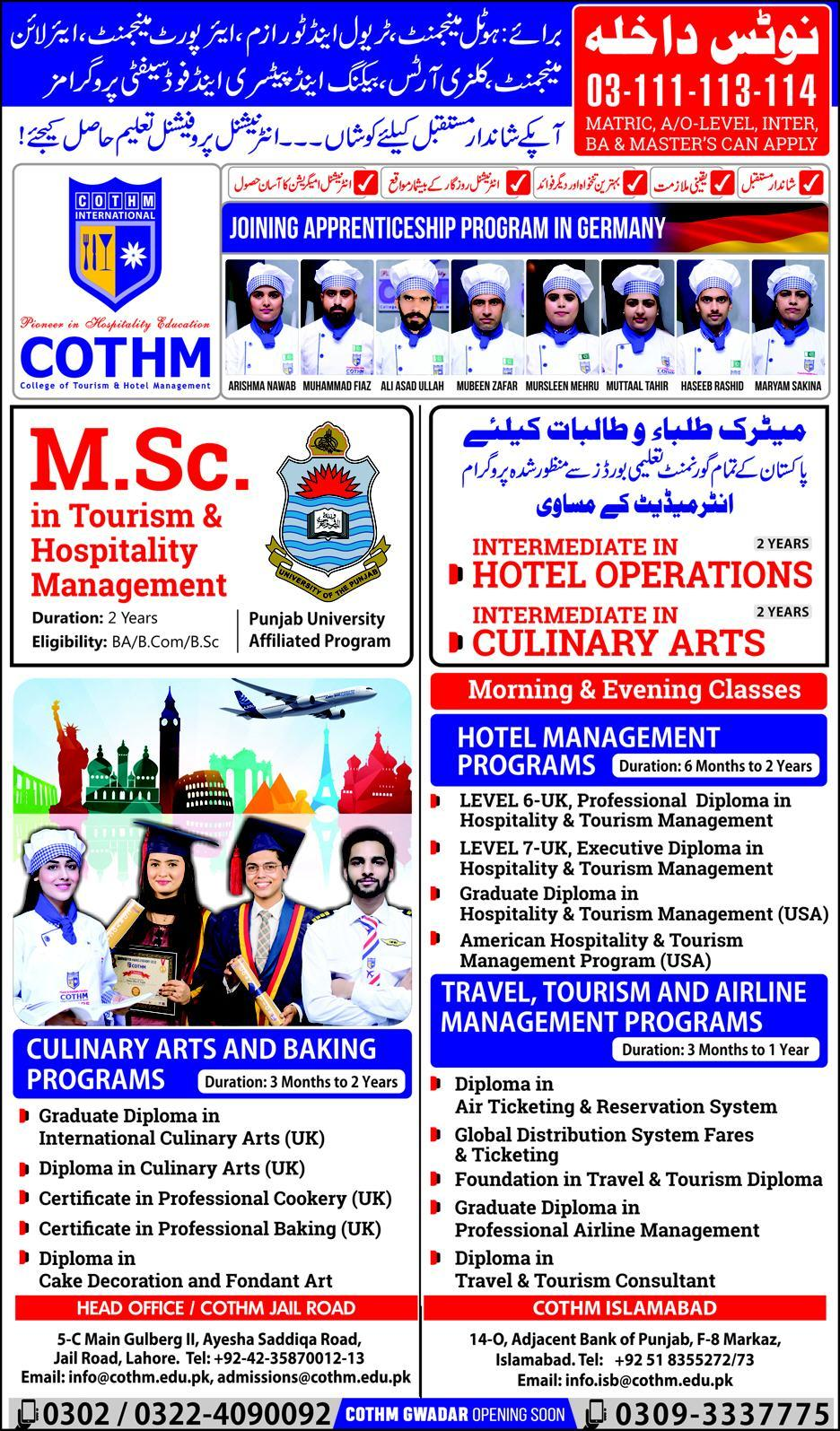 Cothm International Admission Open 2019