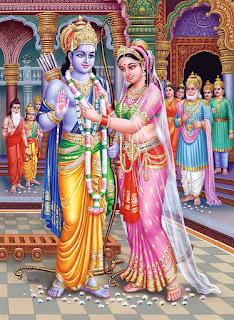 रामायण,ramayan,ram katha,rawan,. राम कथा