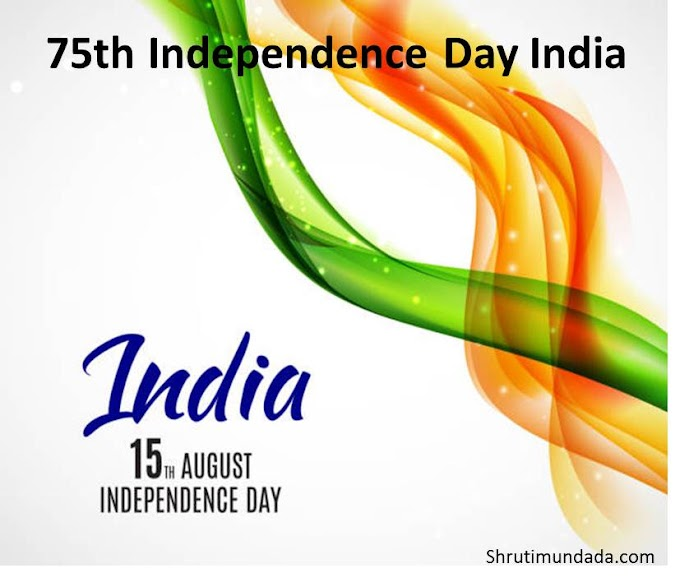 75th Independence Day India