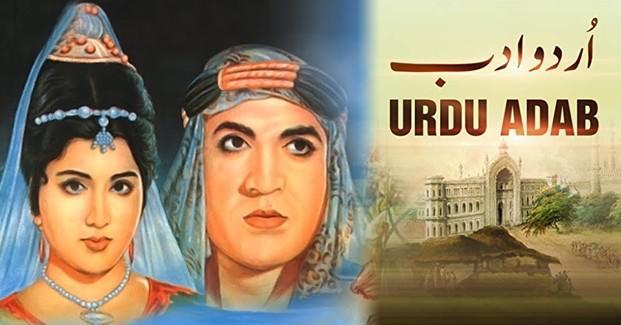 bollywood-films-on-urdu-literature
