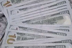 سعر صرف العملات العربية أمام الدولار اليوم الجمعة 9/7/2021.