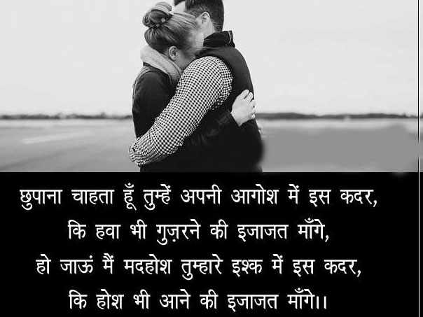 life shayari photo download