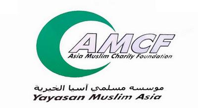 Lowongan Kerja Ngo Aceh Yayasan Muslim Asia Amcf