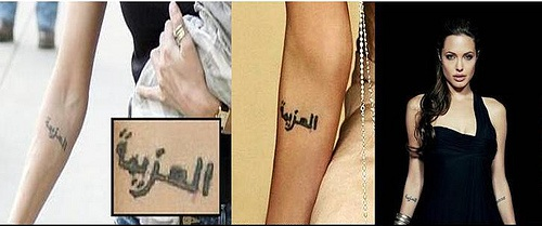 Angelina Jolie tatto
