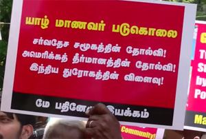 Jaffna University students death – May 17 Movement Protest In chennai