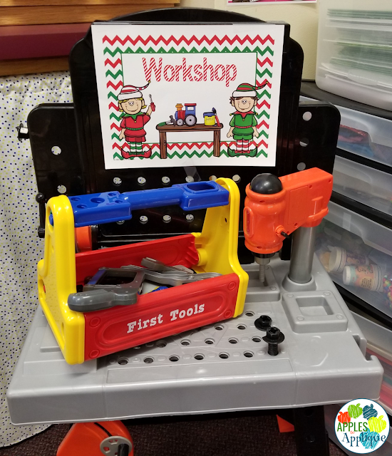 Santa's Workshop Dramatic Play Center Printables | Apples to Applique