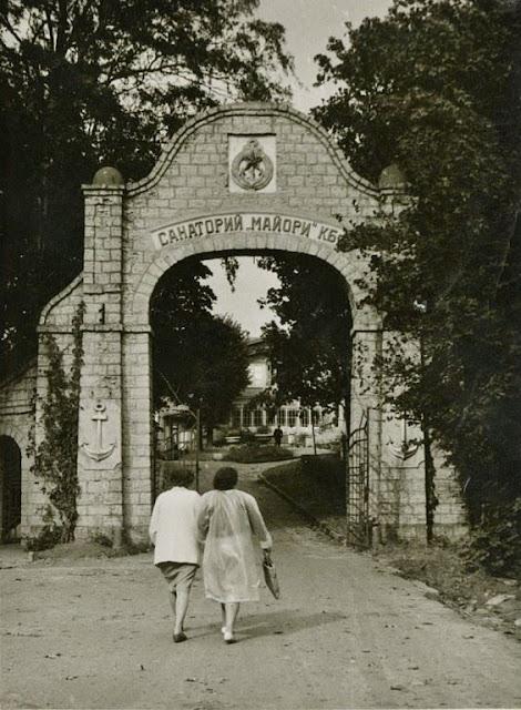 "1963 год. Юрмала, Майори. У ворот санатория ""Майори"" Краснознамённого Балтийского флота"