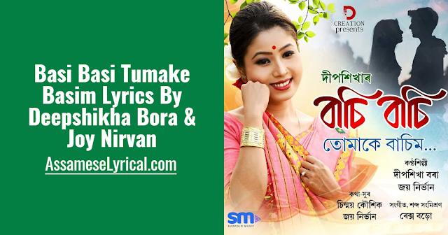 Basi Basi Tumake Basim Lyrics