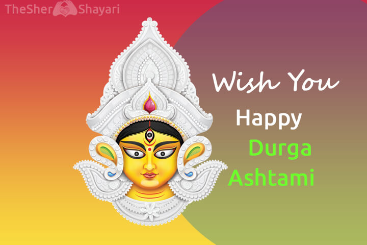 Durga ashtami puja wishes images and quotes in hindi