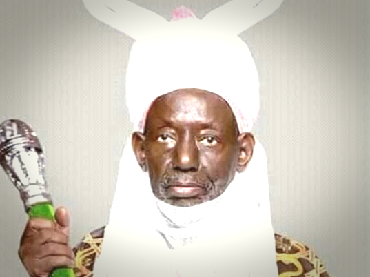 President Buhari & the Governor of Kano state mourns the death of Emir of Gaya