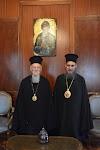 Ο νέος Επίσκοπος Ολβίας Επιφάνιος, της Ορθοδόξου Εκκλησίας της Ουκρανίας,   στο Φανάρι