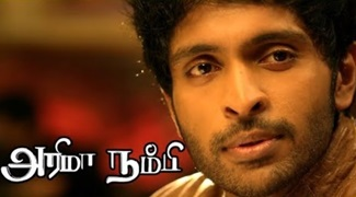 Vikram Prabhu meets Priya Anand at Hard Rock Cafe | Arima Nambi Scenes | Yaaro Yaar Aval Video Song