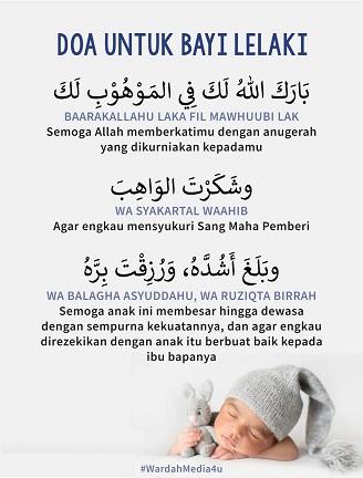 doa bayi lelaki