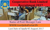 Corporation Bank Recruitment 2017–Manager (Law)