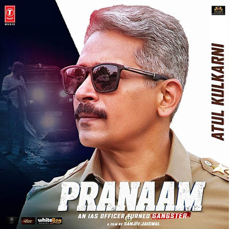 Poster Of Hindi Movie Pranaam 2019 Full HD Movie Free Download 720P Watch Online