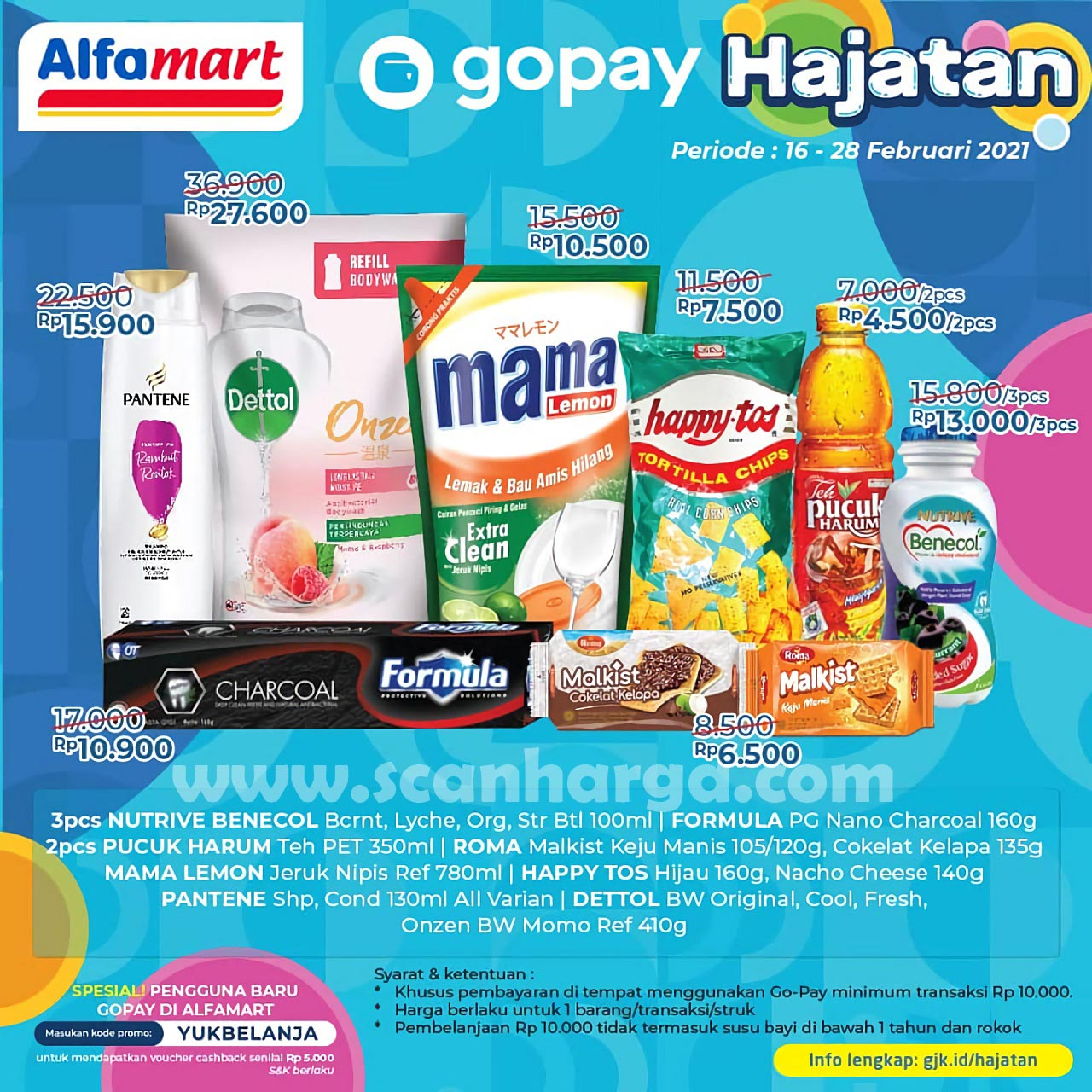 Promo Alfamart GoPay Hajatan 16 - 28 Februari 2021