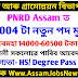 PNRD Assam Recruitment 2020 - Apply Online For 1004 Asstt. BDO, GP Secretary, Tax Collector & Jr. Assistant Vacancy Posts