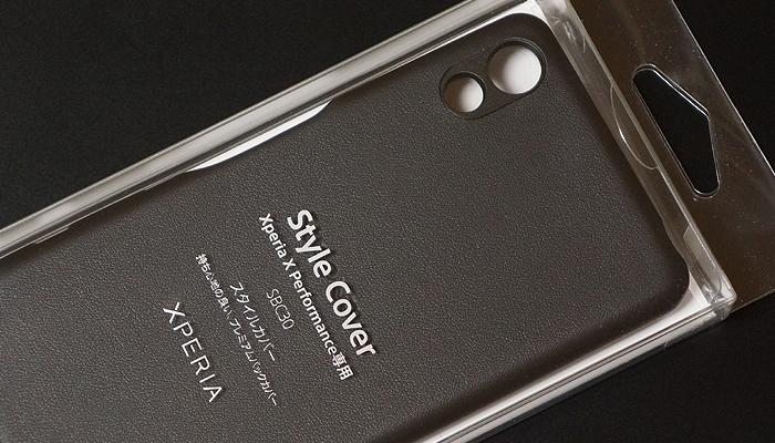 スタイルカバー SBC30の製品パッケージ