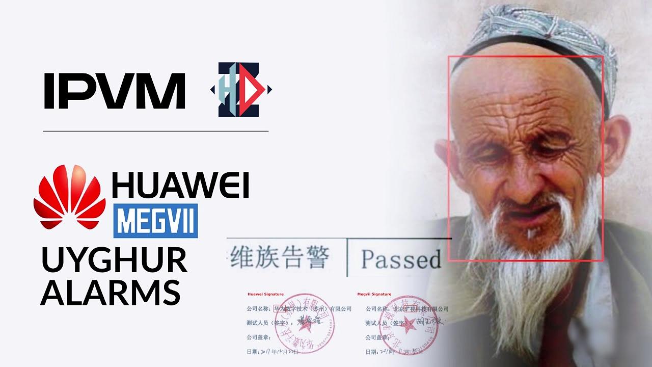 هواوي تتعاون من أجل قمع مسلمي الإيغور