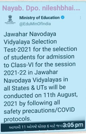 Javahar Novoday Exam Call Latter Download