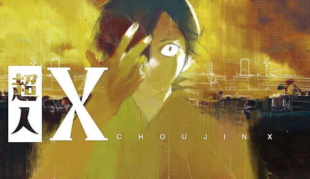 Chо̄jin X de Sui Ishida