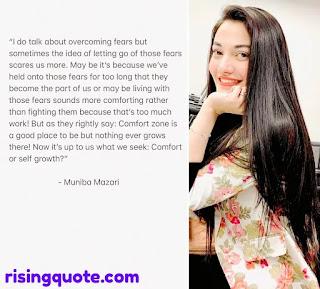Muniba Mazari quotes, The Iron lady of Pakistan , muniba Mazari story, Muniba Mazari painting, Muniba Mazari speech , Muniba Mazari son, muniba Mazari motivational speaker