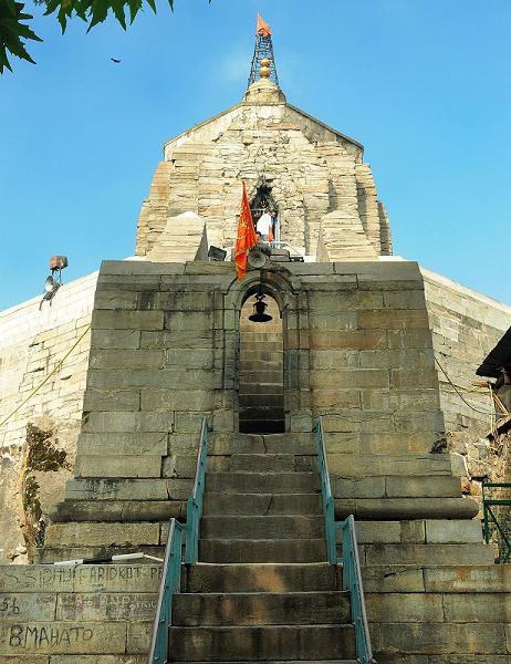 శంకరాచార్య మందిరం
