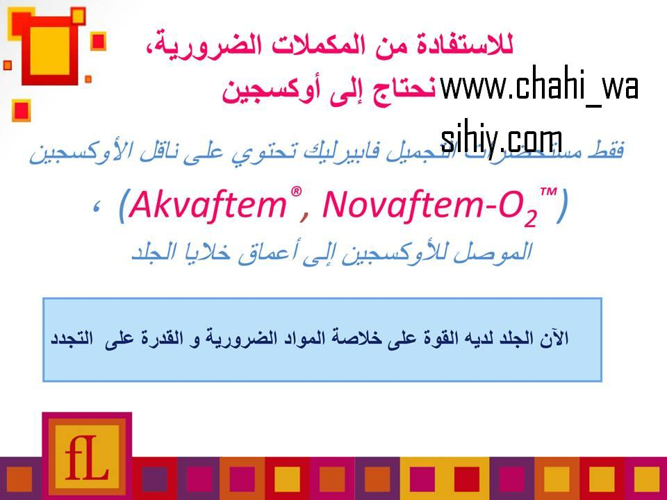 ab10aad27 مايو 2016 | شهي و صحي