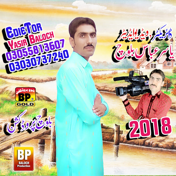 Long Lachi Song: Baloch Production: YASIR ABBAS BALOCH