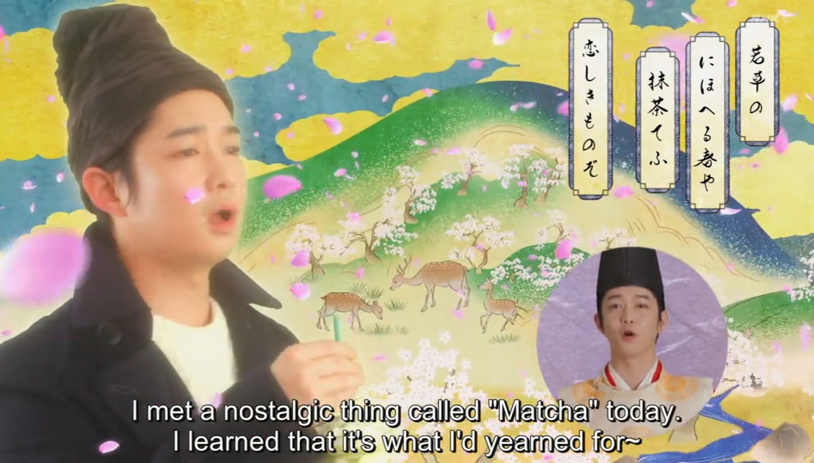 hikaru genji funny japanese drama to watch