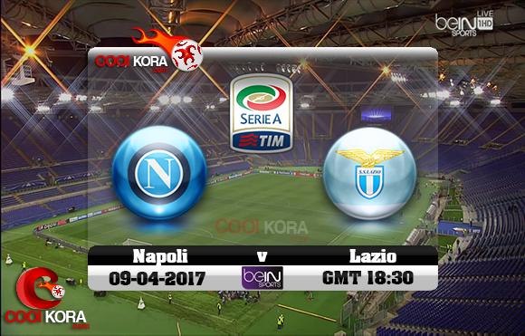 مشاهدة مباراة لاتسيو ونابولي اليوم 9-4-2017 في الدوري الإيطالي