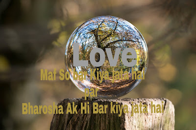 Hindi Shayari Love Sad Hindi Shayari English Love Romantic Image