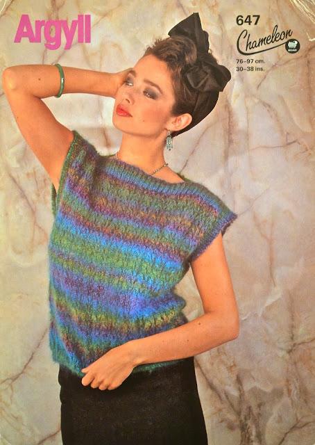 Vintage 80s Knitting Pattern