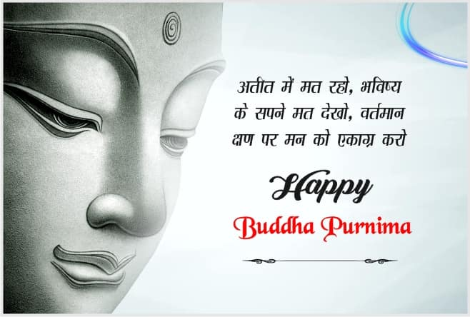 Best Buddha Purnima Wishes Images, Pics For Whatsapp & Facebook