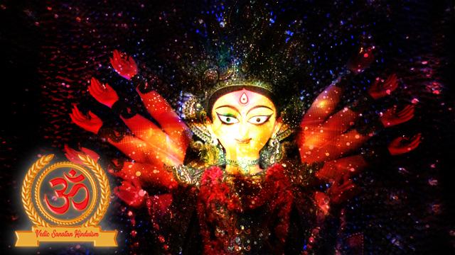 দুর্গাপূজা,দেবীদুর্গা কে,পরমব্রহ্মের উপাসনা