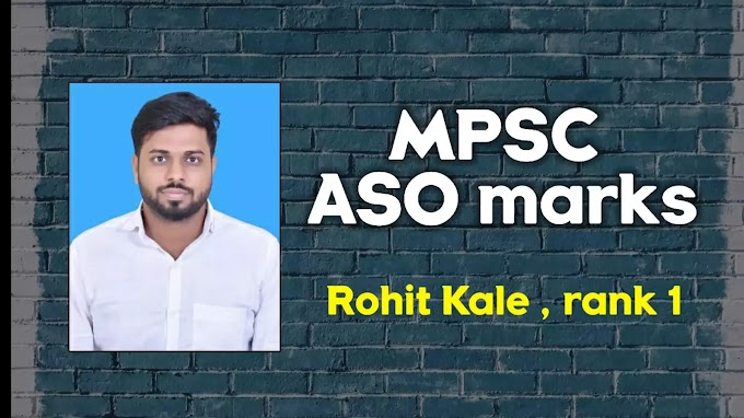 Rohit Kale ASO rank 1 2019 marks - prelims and mains