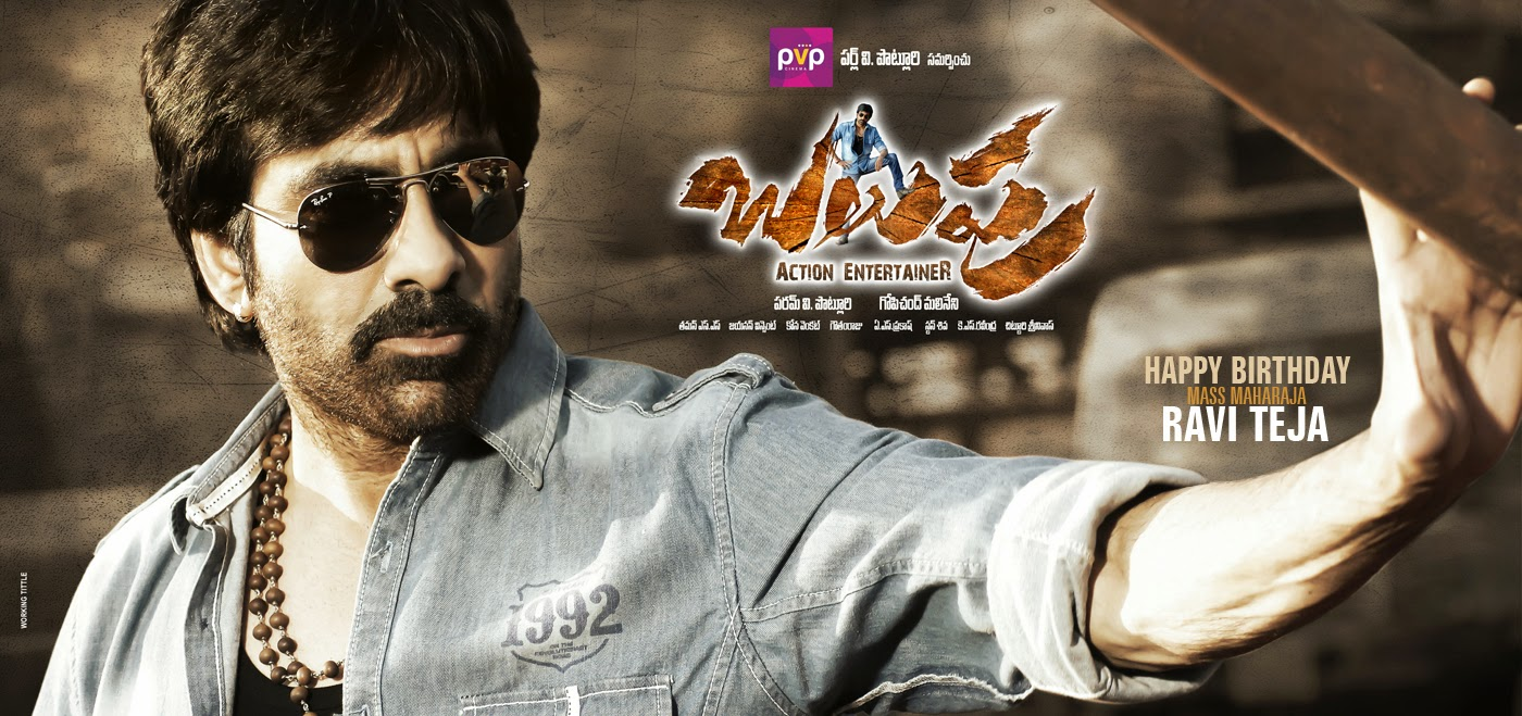 south indian actress ravi teja hd wallpaper desktop dounlod hd