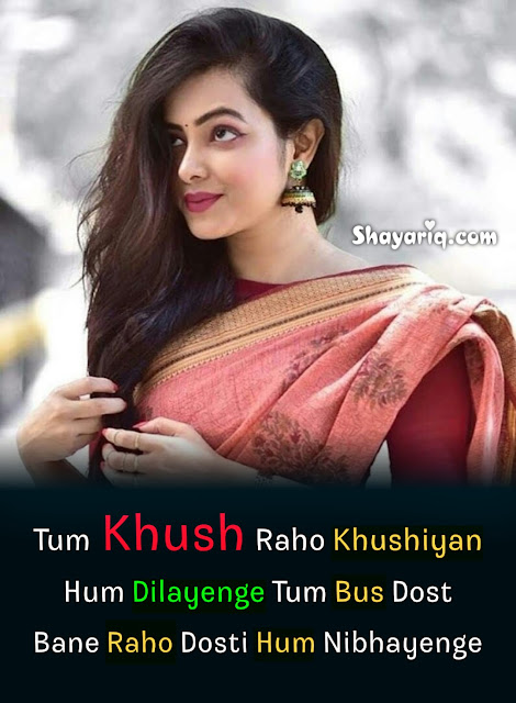 Hindi shayari, hindi photo shayari, hindi love shayari, hindi sad shayari, hindi photo shayari, hindi photo status, hindi photo Quotes