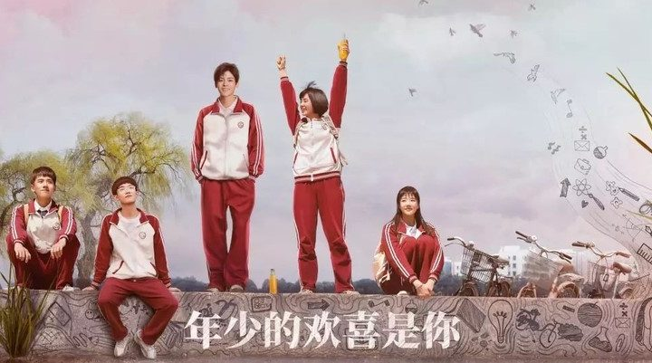 Download Drama China When We Were Young Sub Indo Batch