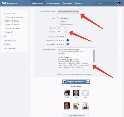 боковые кнопки социальных сетей для блога