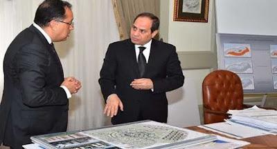 """""""البرلمان يزف بشريات سارة للمصريين"""" زيادة المرتبات والمعاشات وصرف العلاوات الخمس وزيادة الدعم وتثبيت العمالة المؤقتة"""