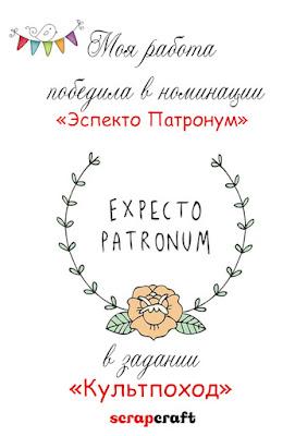 АТС Гарри Поттер