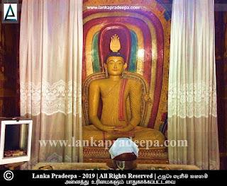 Sri Sugathanandanarama Viharaya, Pahala Yagoda