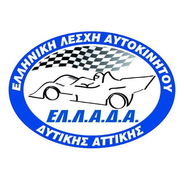 Αγώνας Ταχύτητας στην Τρίπολη 19-20 Νοεμβρίου