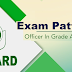 What is the NABARD 2020 Exam Pattern ?