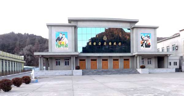 Hoechang County Hall of Culture