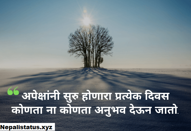 new-latest-instagram-marathi-status