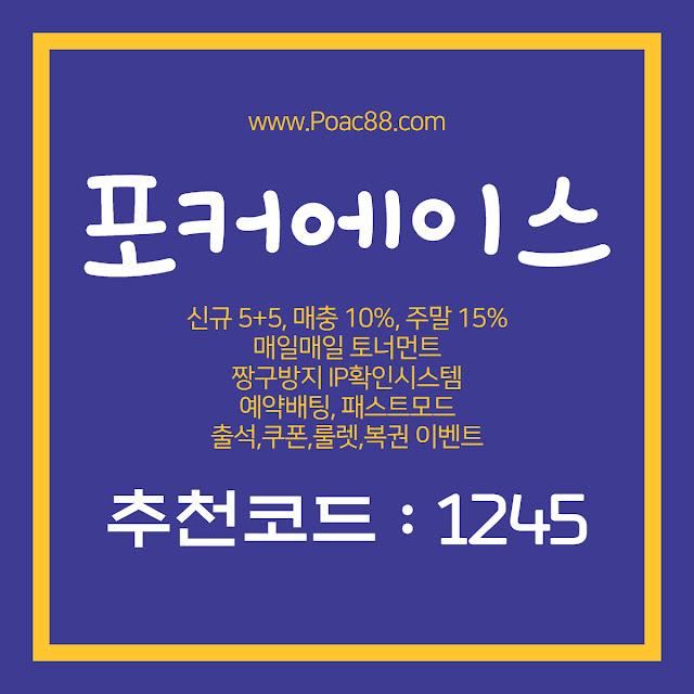 011416.jpg