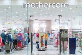 Keuntungan dan Kerugian Berbelanja di Mothercare